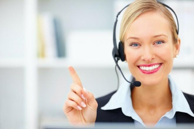 Голосовое информирование клиентов. Обзвон по базе 1 - kwork.ru