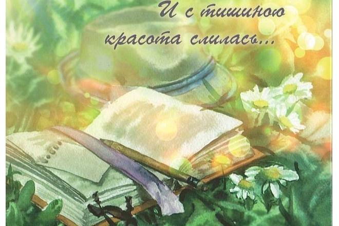 Рерайт 1 - kwork.ru