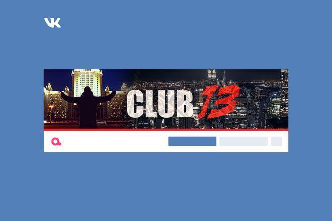 Оформление сообщества VK.COM 4 - kwork.ru