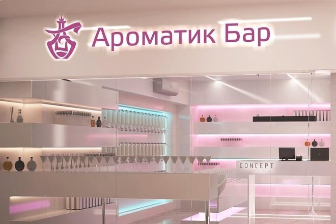 Логотип 61 - kwork.ru