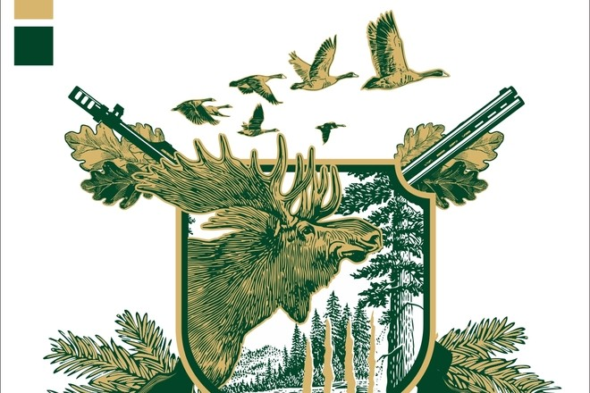 Логотип 66 - kwork.ru