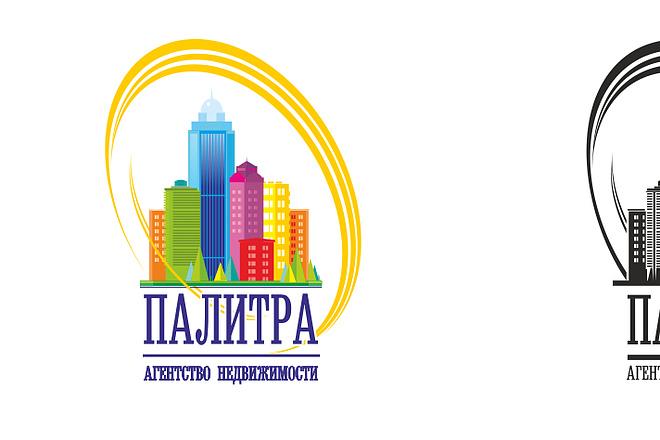 Логотип 67 - kwork.ru