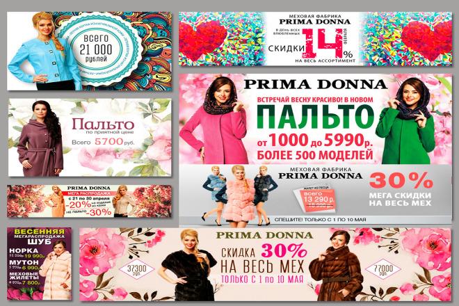 Сделаю красивый интернет баннер 4 - kwork.ru