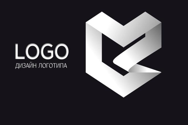 Разработаю Дизайн 2х Логотипов по цене 1го 10 - kwork.ru