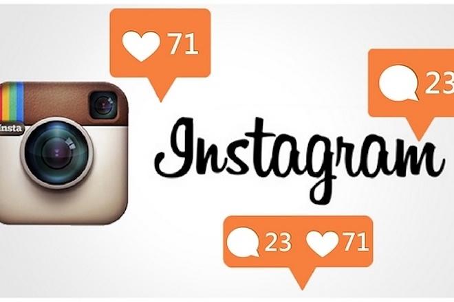 Лайки на 100 фото в Instagram 1 - kwork.ru