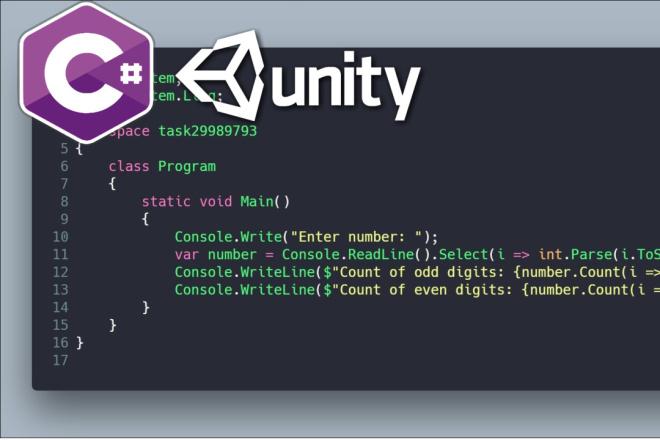 Написание простого кода для юнити на c# 2 - kwork.ru