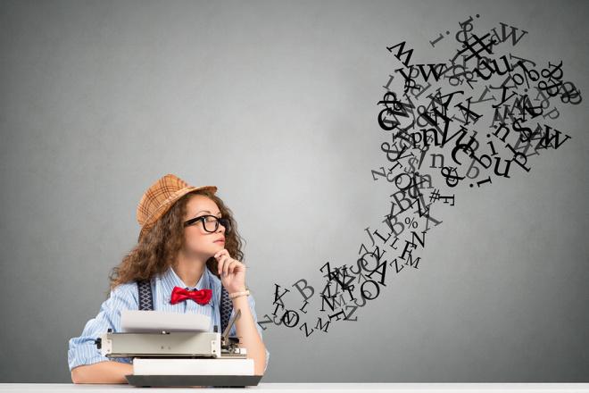 Напишу тексты, статьи для сайта 5000 символов 1 - kwork.ru
