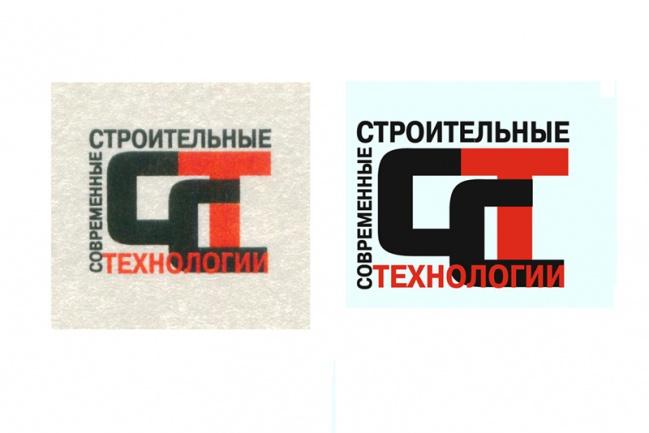 Отрисую в вектор Ваш логотип или изображение 14 - kwork.ru