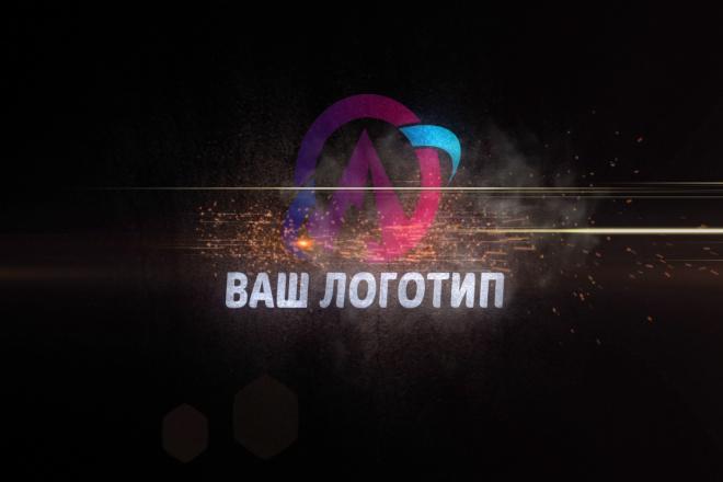 Создам анимационный лого в стиле скорость 1 - kwork.ru