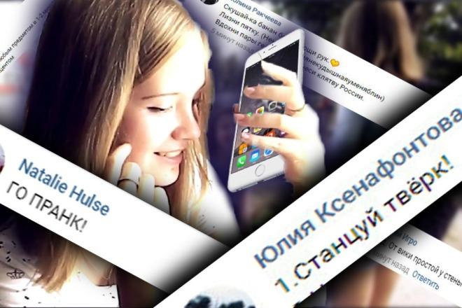 Создам шапку и аватар на YouTube канал 6 - kwork.ru