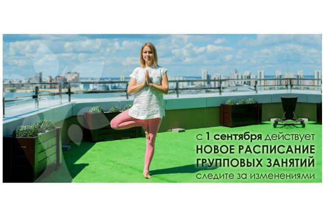 Создам баннеры 1 - kwork.ru