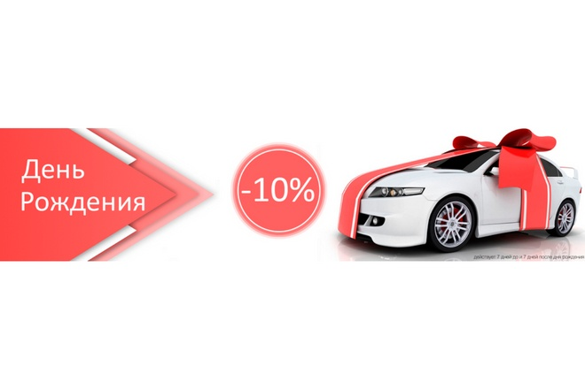 Создам баннеры 5 - kwork.ru