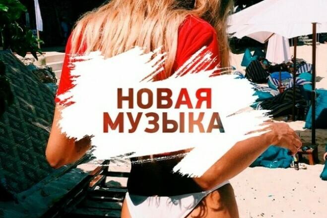 Оформление вашей группы Вконтакте. Обложка и аватар 2 - kwork.ru
