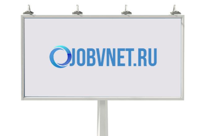 Разработаю уникальные логотипы. Исходники и фавиконы в подарок 6 - kwork.ru