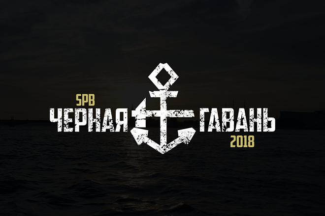 Полноценный дизайн уникальной визитки. Быстро, красиво, недорого 4 - kwork.ru