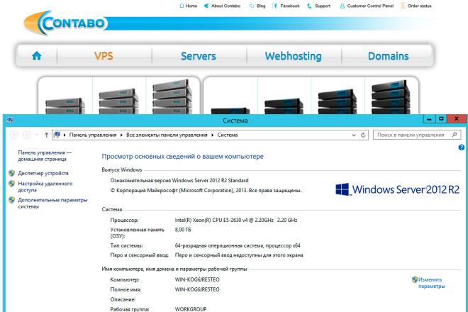 Установлю Windows на хостинг Сontabo 1 - kwork.ru