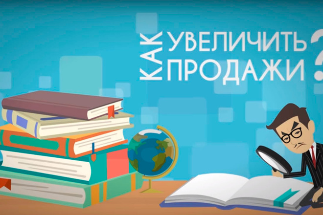Создаю видео ролики для продвижения вашего бизнеса 1 - kwork.ru