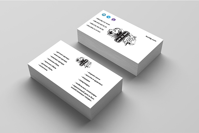 Дизайн визиток 12 - kwork.ru