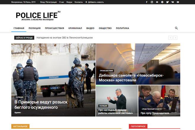 Продам сайт Про полицию. Вордпресс. +10 сайтов в подарок. Есть демо. 1 1 - kwork.ru