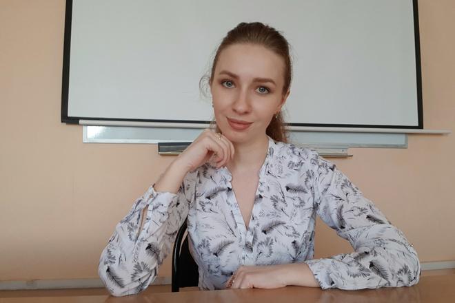 Готовый скрипт продаж, сценарий продаж за 1 день 1 - kwork.ru