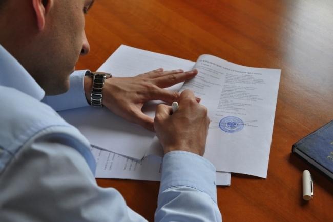 Составление, доработка договоров, составление доверенностей 1 - kwork.ru