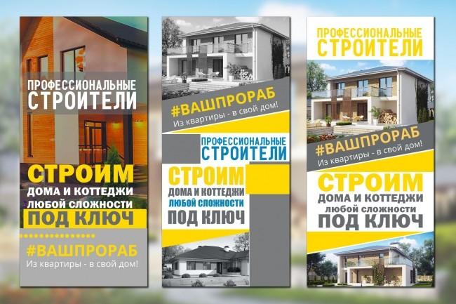 Разработаю дизайн листовки, флаера 123 - kwork.ru