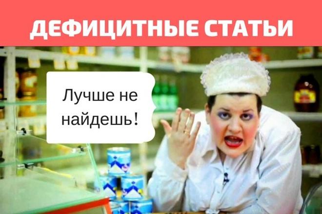 Интересные статьи 1 - kwork.ru