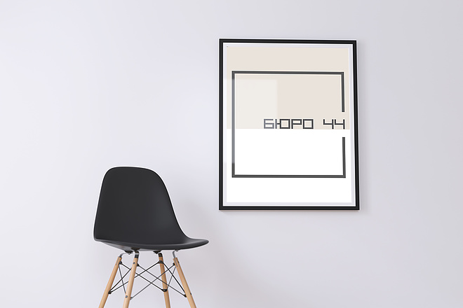 Дизайн шрифтового логотипа 2 - kwork.ru