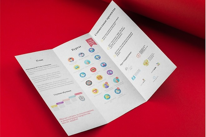 Дизайн евро буклета 7 - kwork.ru