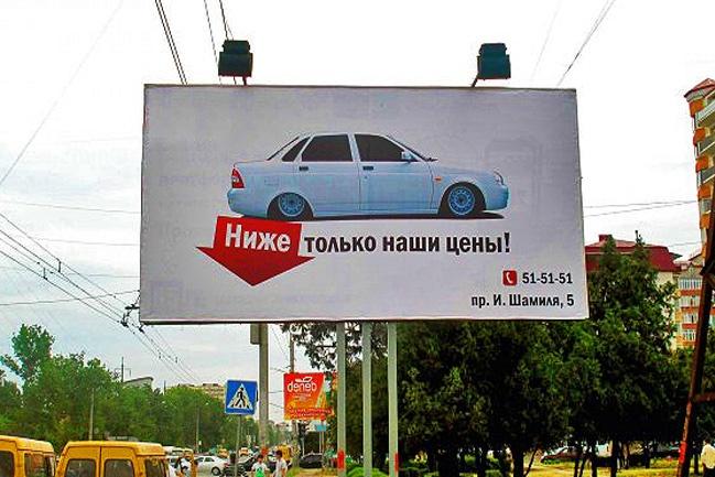 Профессиональный дизайн вашего билборда, штендера 20 - kwork.ru