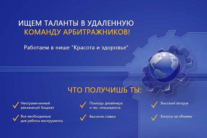 Продающий сайт - Лендинг под ключ, для любых целей 116 - kwork.ru