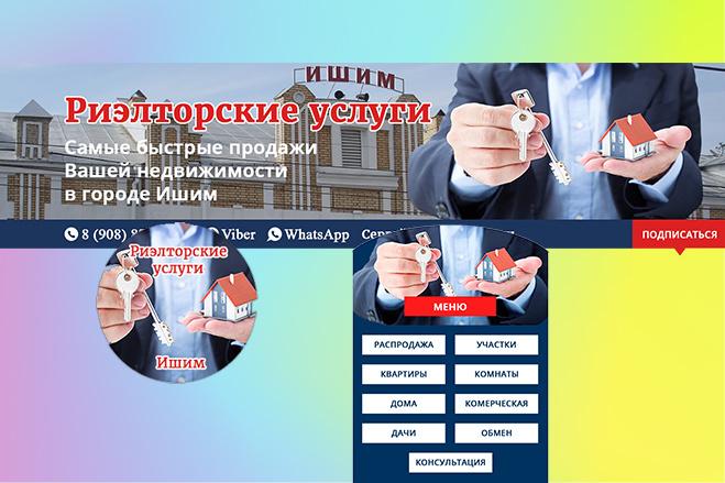 Оформлю социальную сеть ВКонтакте 1 - kwork.ru