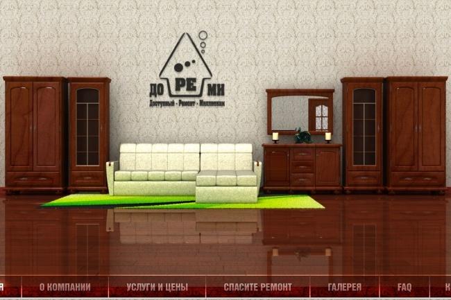 3D визуализация 9 - kwork.ru