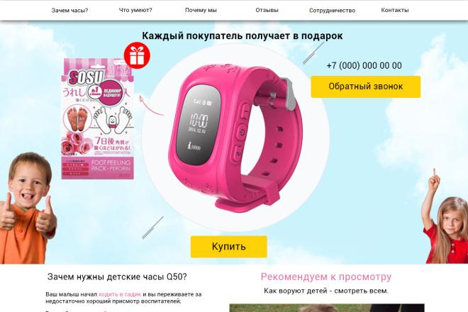 Создам дизайн сайта-визитки 9 - kwork.ru