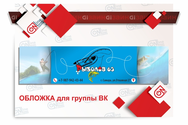 Разработаю дизайн группы вКонтакте 10 - kwork.ru