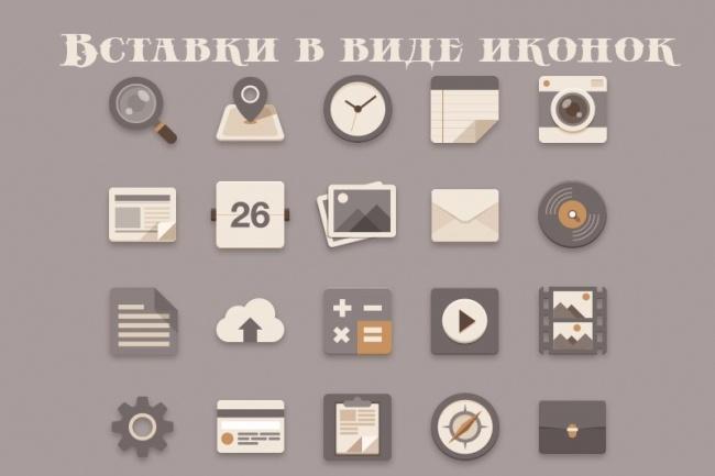 Оформлю Ваш канал YouTube. 2 варианта за один заказ 2 - kwork.ru
