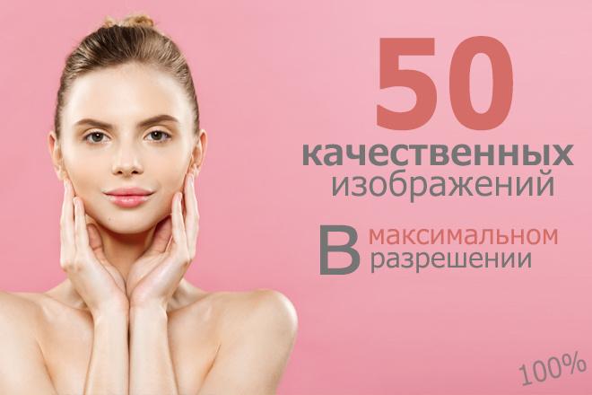 Скачаю изображения с самых крутых фотобанков - 50 файлов 12 - kwork.ru