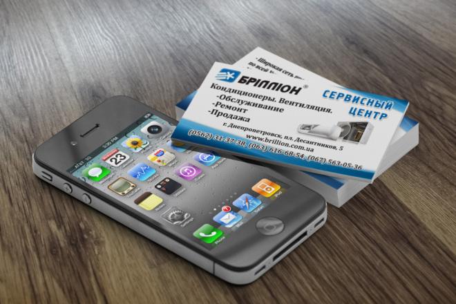 Разработаю дизайн визитки 15 - kwork.ru