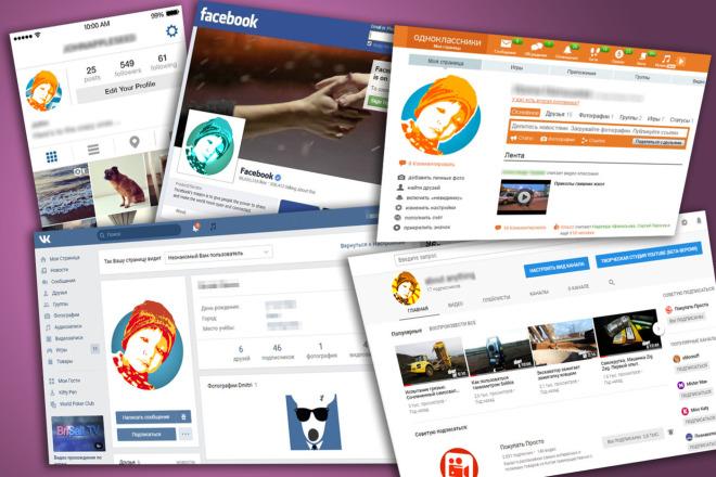 Аватары для Ваших Социальных Сетей - Макет Бесплатно 10 - kwork.ru