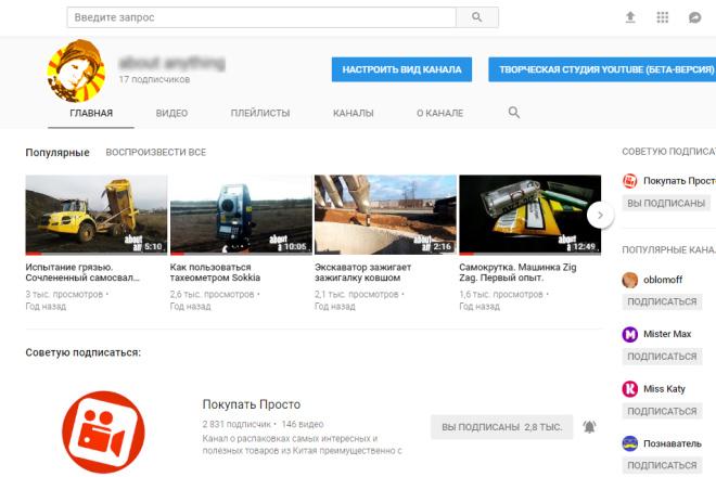 Аватары для Ваших Социальных Сетей - Макет Бесплатно 1 - kwork.ru