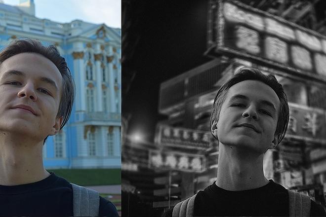 Обработка фотографии, ретушь, убрать фон на фотографии, заменить фон 4 - kwork.ru