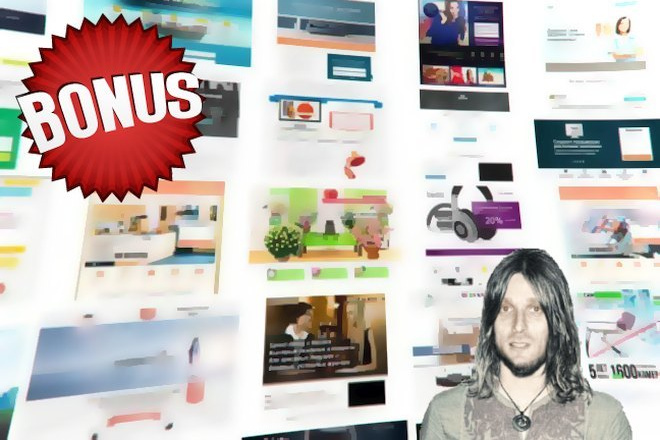 Вышлю коллекцию из 120 шаблонов Landing page 17 - kwork.ru