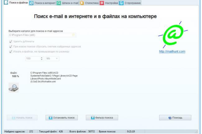 Универсальный сборщик 1 - kwork.ru