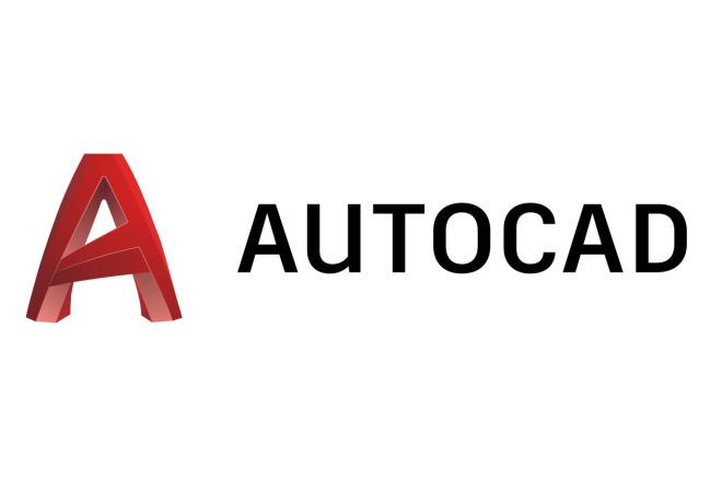 Макрос для Autocad 1 - kwork.ru