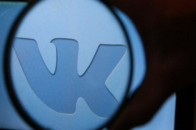 222 подписчика на паблик Вконтакте, без ботов и программ 1 - kwork.ru